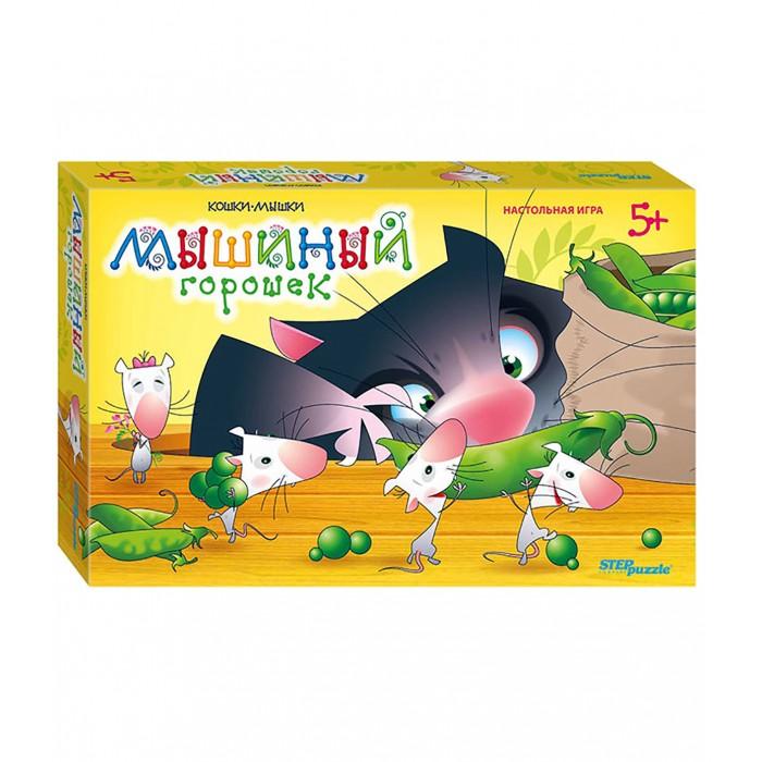 Настольные игры Step Puzzle Настольная игра Мышиный горошек Кошки-мышки