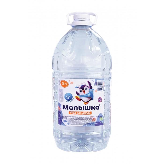 Вода Малышка Вода Сан Аторио негазированная 5 л вода питьевая малышка 1 5 л