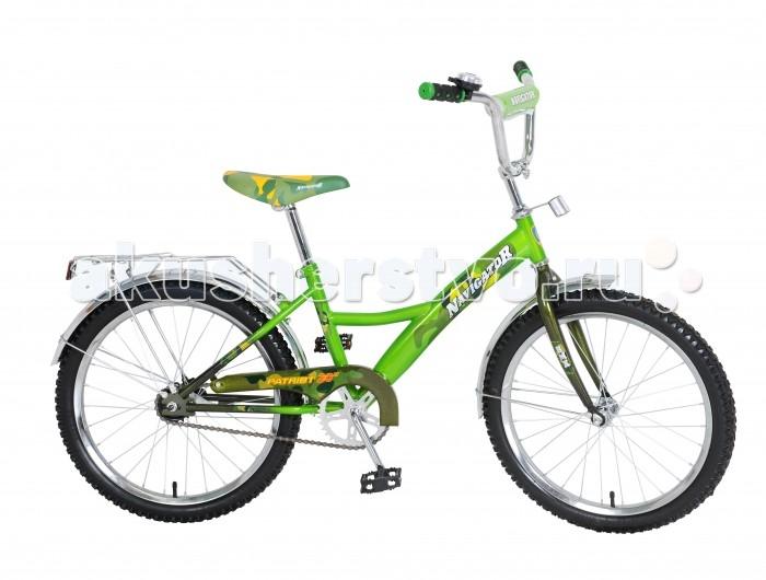 Велосипед двухколесный Navigator Patriot 20 KitePatriot 20 KiteВелосипед Navigator Patriot 20 Kite - это хорошо собранный и надёжный велосипед для ребёнка. Модель подойдет для ребенка ростом 125-145 см.   Велосипед оснащен звонком и багажной корзиной. Катание на велосипеде благоприятно влияет на здоровье, укрепляет мышцы, развивает зрение, учит ориентироваться в пространстве и принимать решения.   Особенности: Тип: детский Материал рамы: сталь Амортизация: отсутствует Конструкция вилки: жесткая Конструкция рулевой колонки: неинтегрированная, резьбовая Диаметр колес: 20 дюймов Материал обода: алюминиевый сплав Двойной обод: нет Шатун: односоставной Возможность крепления боковых колес: нет Тип переднего тормоза: отсутствует Тип заднего тормоза: ножной Уровень заднего тормоза: начальный Количество скоростей: 1 Уровень каретки: начальный Конструкция каретки: неинтегрированная Тип посадочной части вала каретки: квадрат Количество звезд в кассете: 1 Количество звезд системы: 1 Конструкция педалей: платформы Конструкция руля: изогнутый Настройка положения руля: регулируемый подъем Материал рамки седла: сталь Комфорт: защита цепи, мягкая накладка на руле<br>