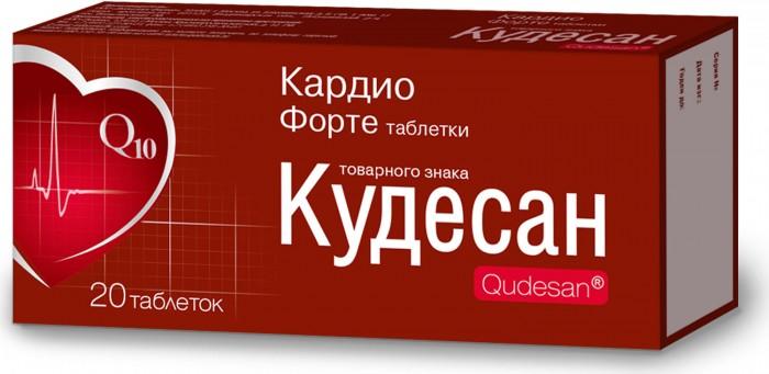 Кудесан Биологически активная добавка Кардио Форте таблетки N20