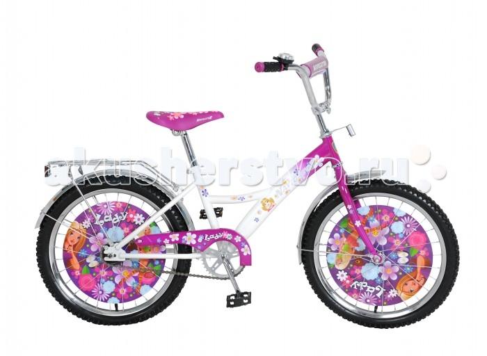 Велосипед двухколесный Navigator Lady 20 Kite