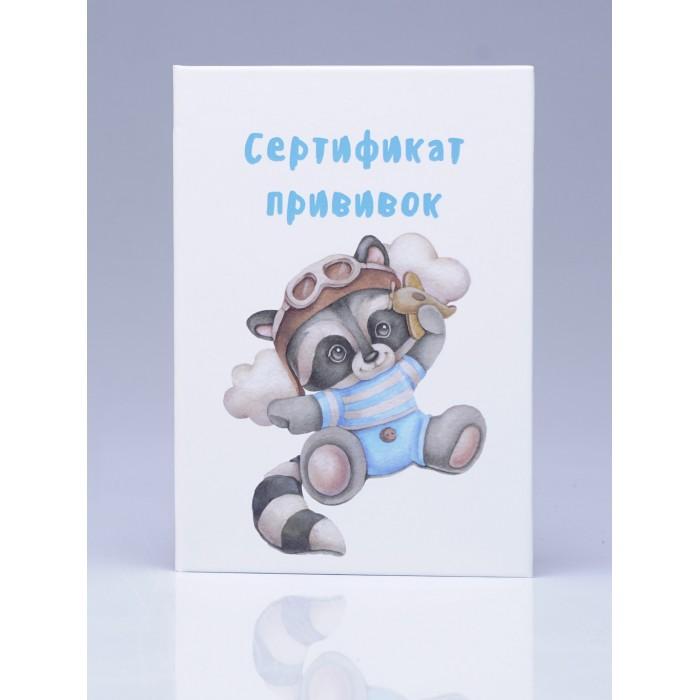 Фото - Фотоальбомы и рамки Miaworkstudio Сертификат прививок Енот о заикании