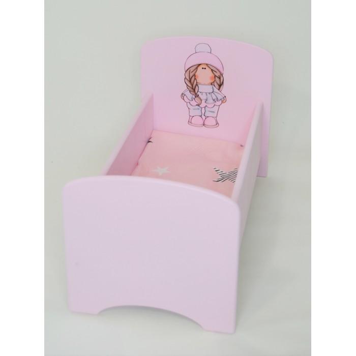 Кроватки для кукол Коняша Косичка