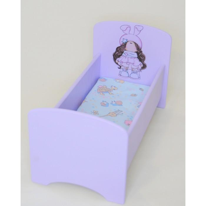 Кроватки для кукол Коняша Бусинки Звездочка