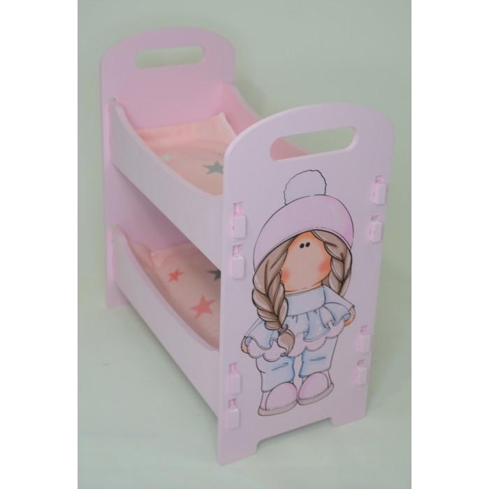 Кроватки для кукол Коняша Двухъярусная Косичка