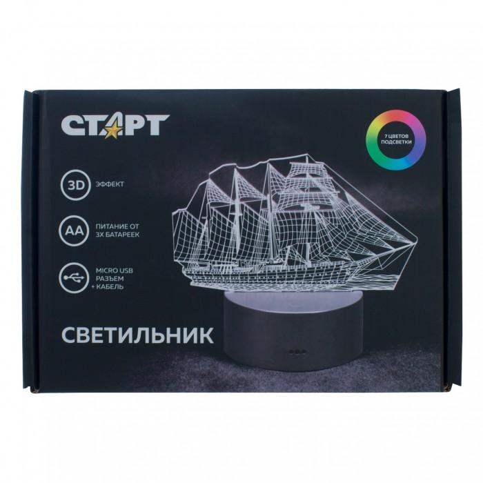Ночники Старт Светильник 3D Корабль сенсорный (220 В или 3хАА)