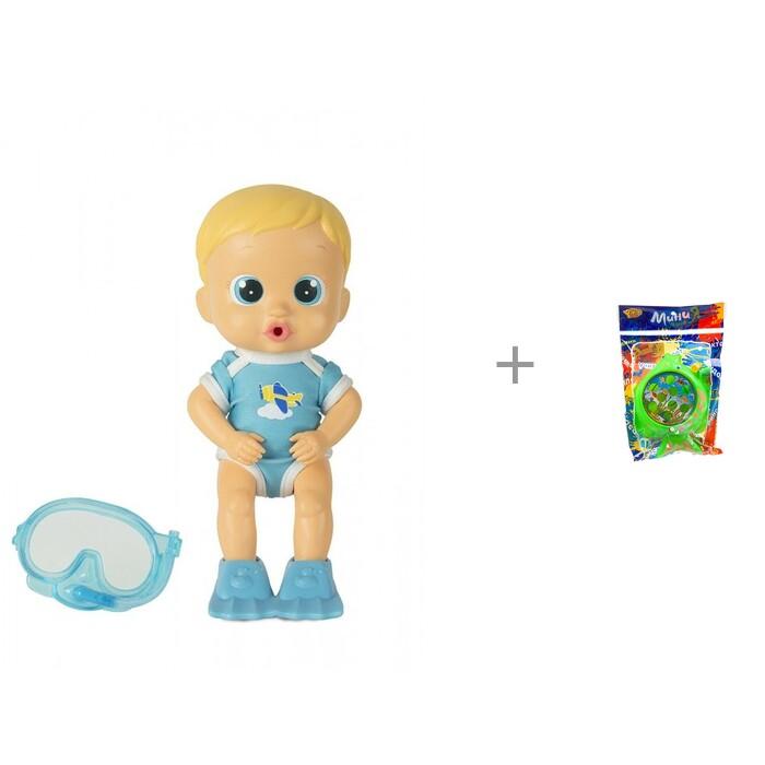 Игрушки для ванны IMC toys Bloopies Кукла для купания Макс и Yako игра Рыбалка с 2-мя удочками МиниМания