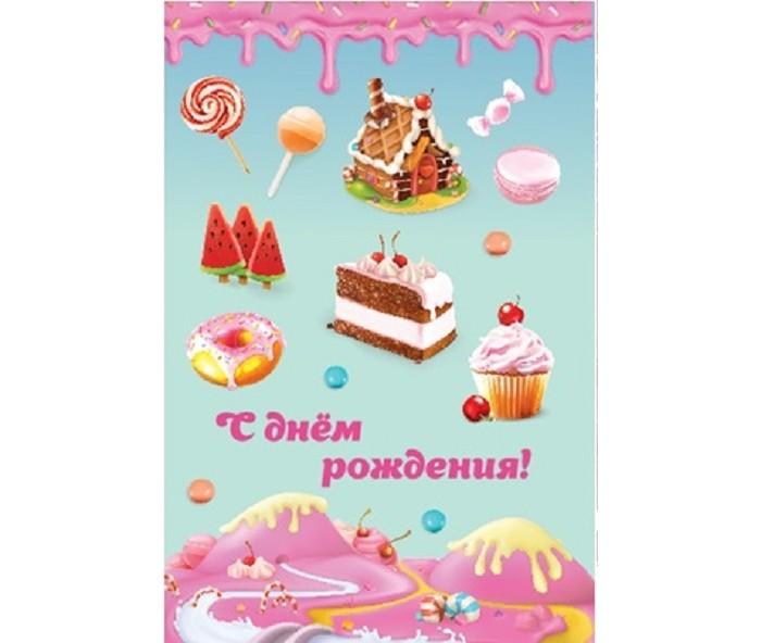 Товары для праздника Nd Play Открытка №2 сентиментальная День рождения
