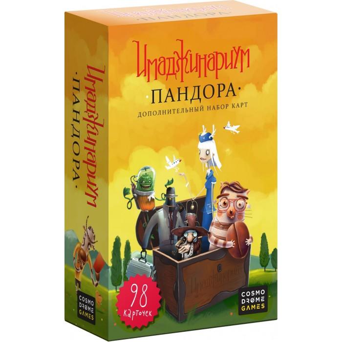 Настольные игры Имаджинариум Stupid Casual Дополнительный набор Пандора настольная игра stupid casual логическая имаджинариум дополнительный набор карт одиссея 52002