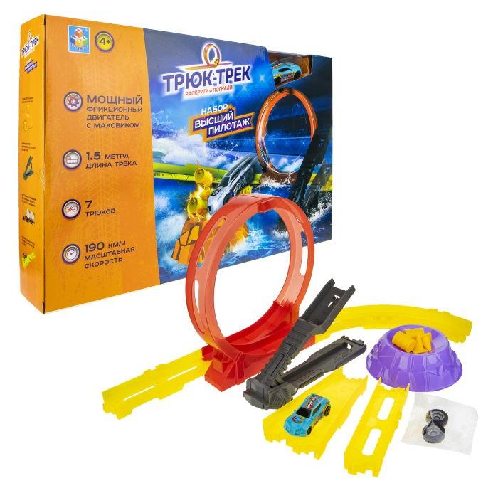 Машины 1 Toy Набор Трюк-трек Высший пилотаж с машинкой и аксессуаром машины технопарк трек мини с катапультой и металлической машинкой s2785 r