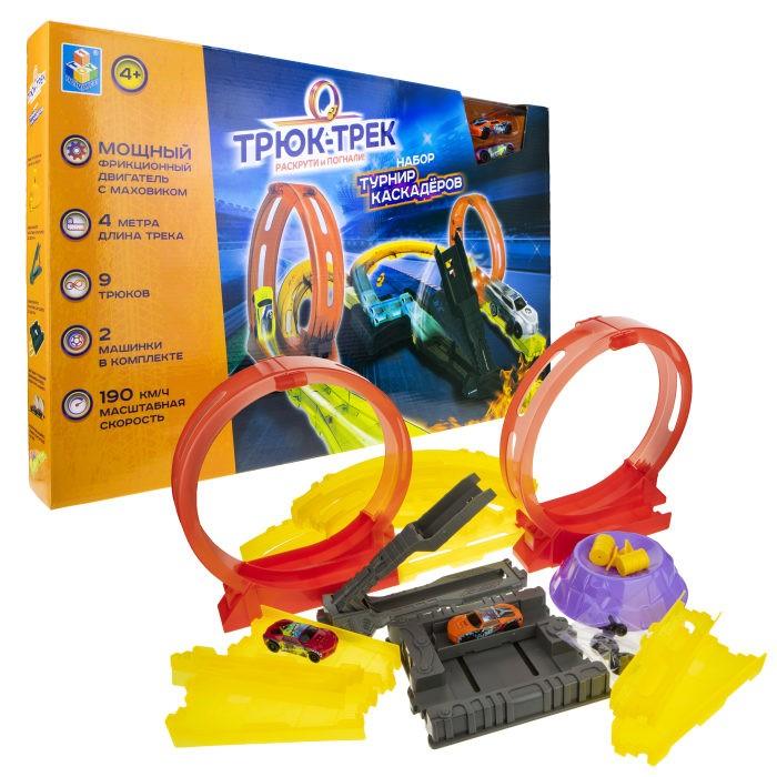 1 Toy Набор Трюк-трек Гонка на выживание с машинками и аксессуарами