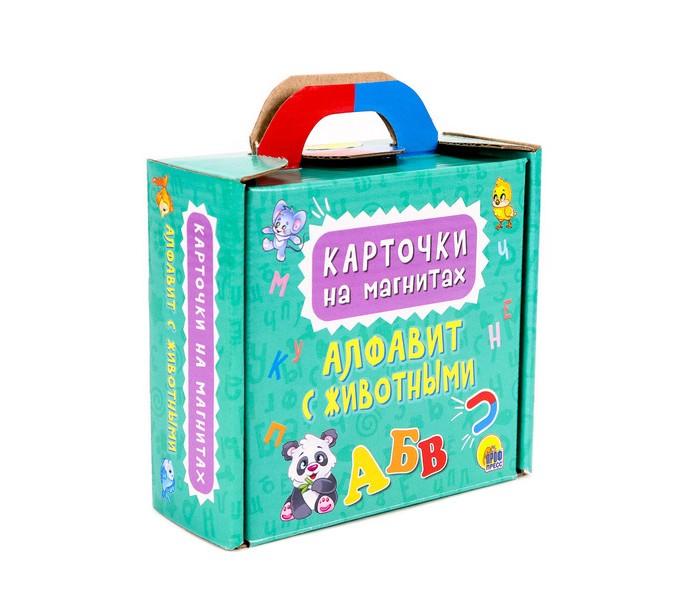 Раннее развитие Проф-Пресс Карточки на магнитах Алфавит с животными раннее развитие дрофа карточки с животными на магнитах