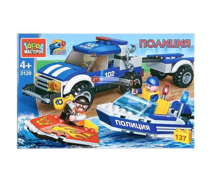 Конструкторы Город мастеров Водная полиция: джип с лодкой (137 деталей) машины siku джип с лодкой 1658