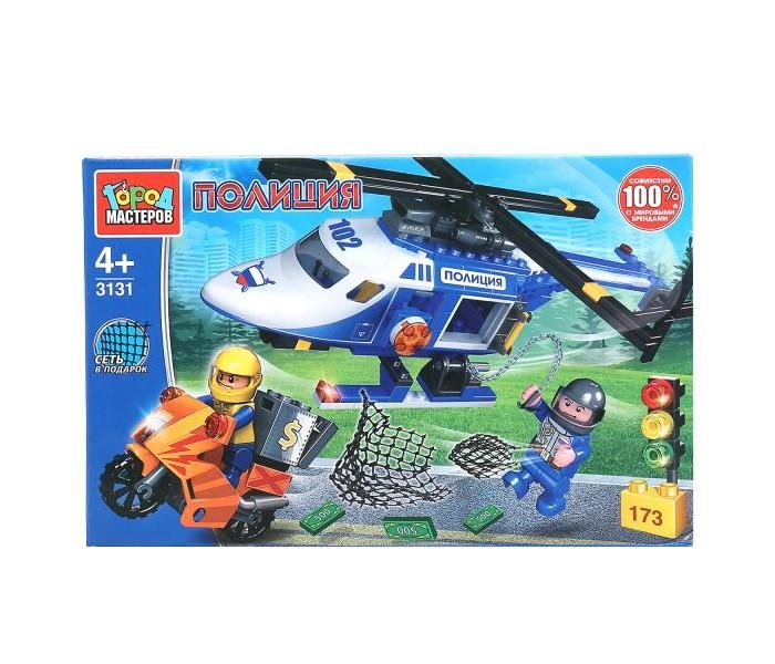 Купить Конструкторы, Конструктор Город мастеров Погоня на полицейском вертолёте (173 детали)