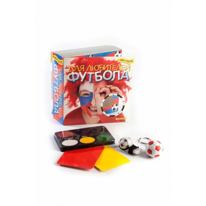 Наборы для творчества Fun kits Для любителей футбола наборы для творчества fun kits для любителей футбола