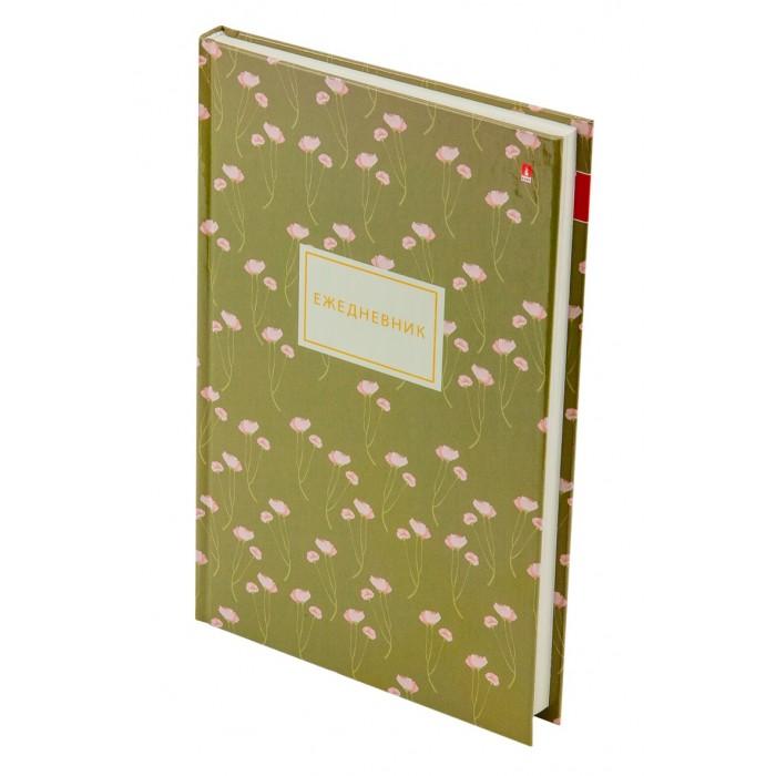 Канцелярия Альт Ежедневник недатированный Цветочный Паттерн A5 256 страниц