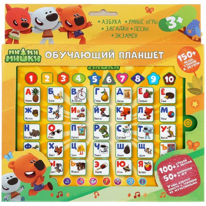 Электронные игрушки Умка Сенсорный планшет Ми-ми-мишки Азбука и Счет сенсорный планшет умка азбука и счет 43 стихотворения