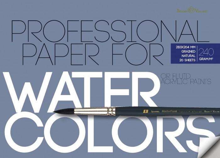 Принадлежности для рисования Bruno Visconti Блок-склейка для акварели А4 20 листов недорого