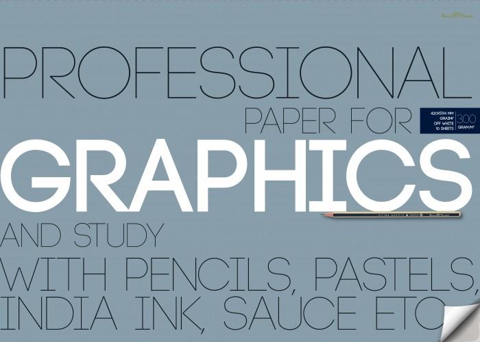 Принадлежности для рисования Bruno Visconti Бумага для графики в папке А2 10 л