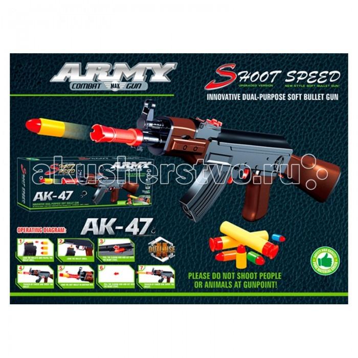 Игрушечное оружие Yako Игрушечное оружие 2 в 1 Y4640123 оружие под патрон флобера спб