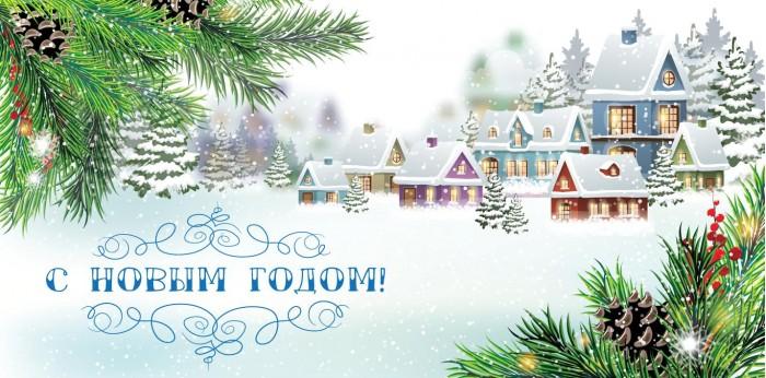 Товары для праздника Nd Play Конверт для денег Новогодний №15