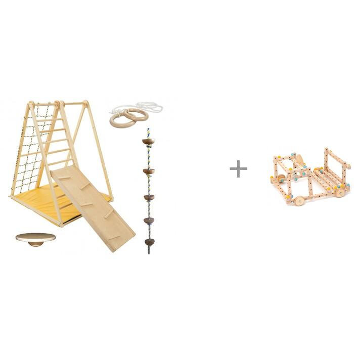 Спортивные комплексы Kidwood Деревянный игровой комплекс Березка Игра и масштабный конструктор Эврика Small