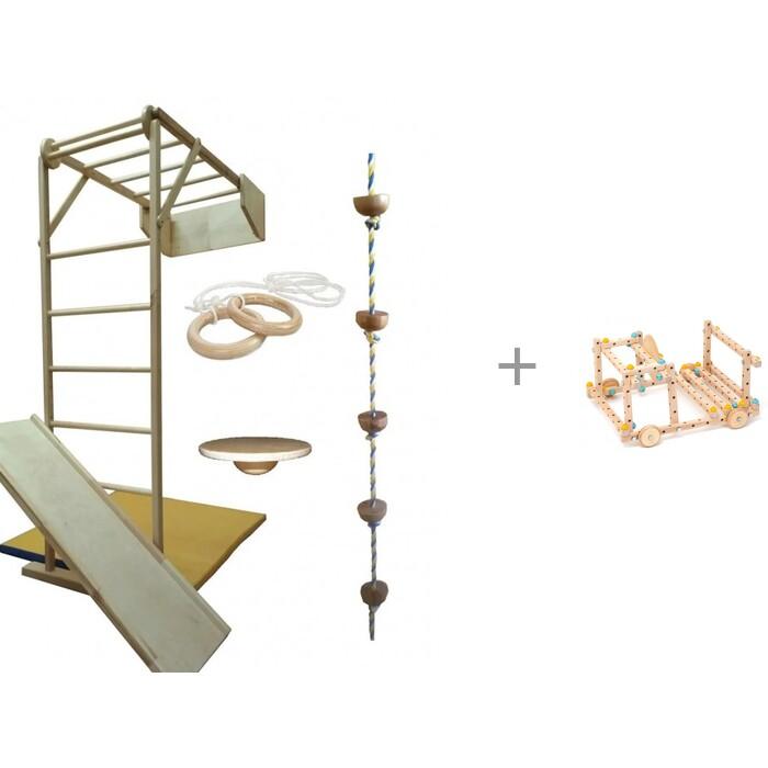 Kidwood Деревянный складной спортивный уголок Жираф Игра и масштабный конструктор Эврика Small 1045658