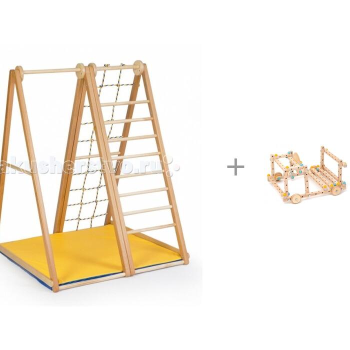 Спортивные комплексы Kidwood Деревянный игровой комплекс Березка и масштабный конструктор Эврика Small