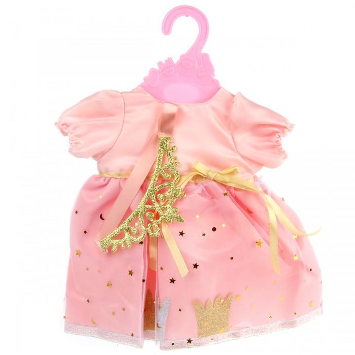Veld CO Одежда для пупса Принцесса