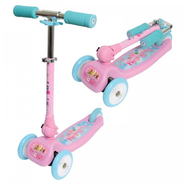 Трехколесный самокат 1 Toy Красотка складной