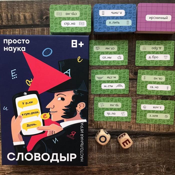 Настольные игры Простые правила Настольная игра Словодыр