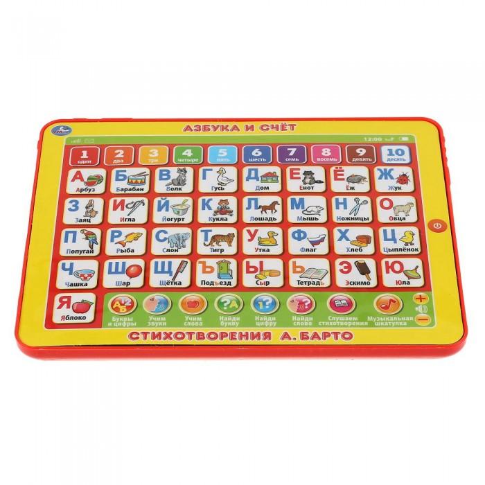 Электронные игрушки Умка Сенсорный планшет Стихотворения и песни на стихи А. Барто сенсорный планшет умка азбука и счет 43 стихотворения