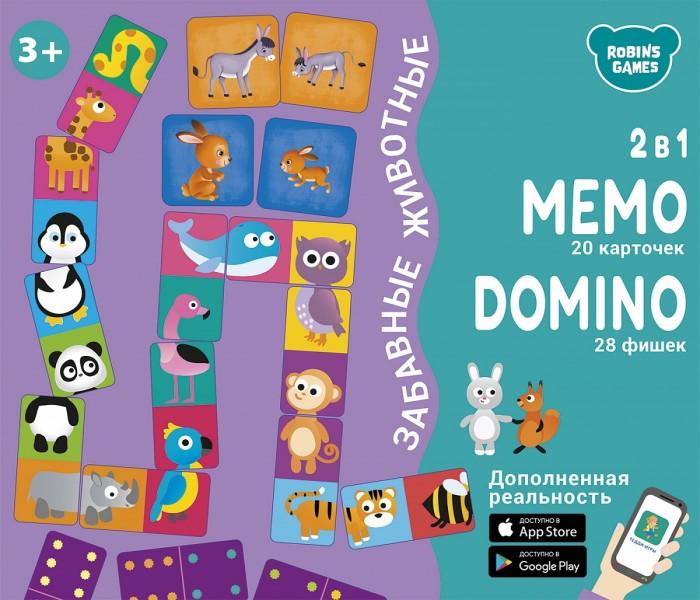 Робинс Настольная игра Мемо Домино Забавные животные 2 в 1