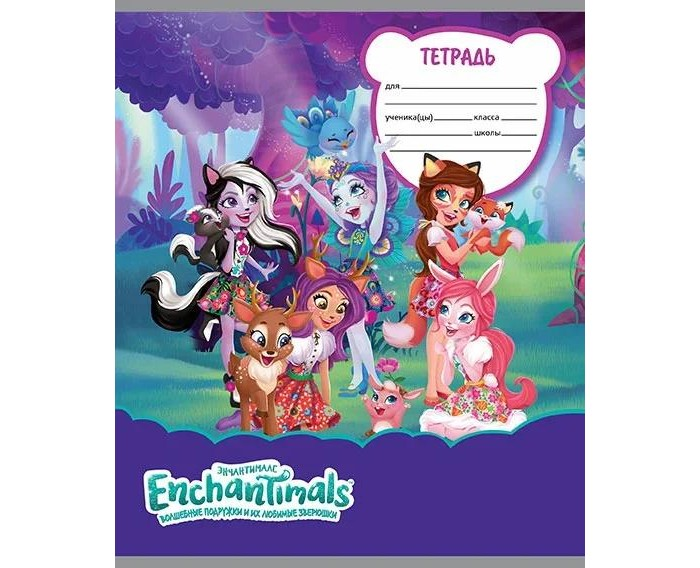 PrioritY Тетрадь в клетку Enchantimals 12 листов