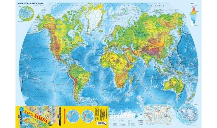 Атласы и карты Издательство АСТ Карта мира Политическая и физическая (большая) физическая карта мира политическая карта мира