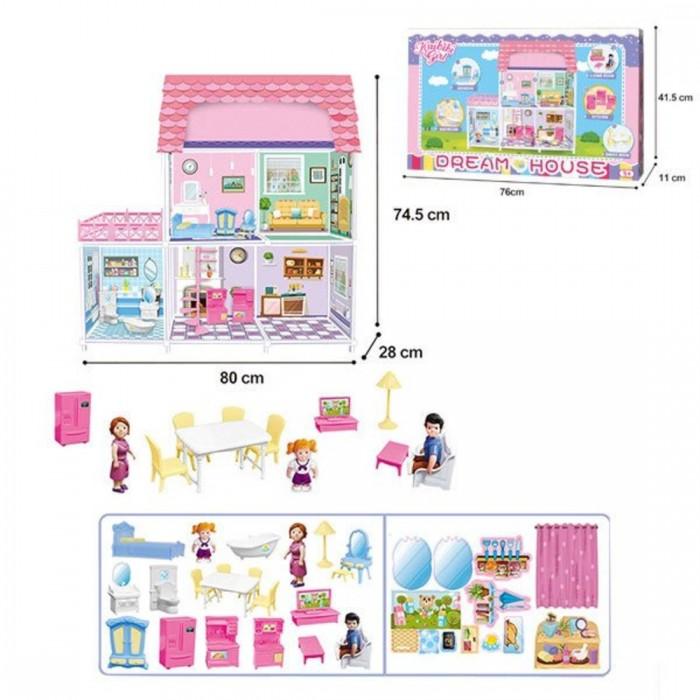 Фото - Кукольные домики и мебель Наша Игрушка Игровой набор Дом 200591676 кукольные домики и мебель наша игрушка игровой набор кукольный домик 12 предметов