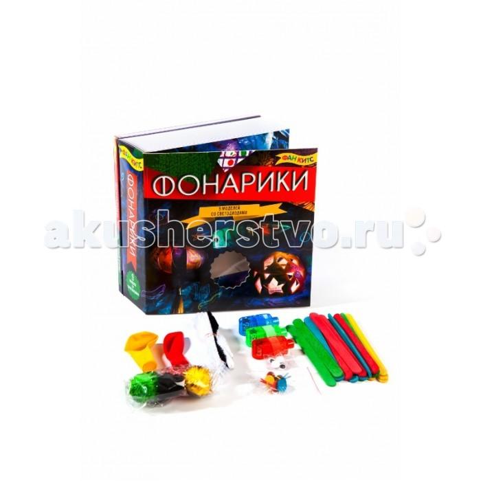 Наборы для творчества Fun kits Фонарики новый формат набор шпионские штучки fun kits