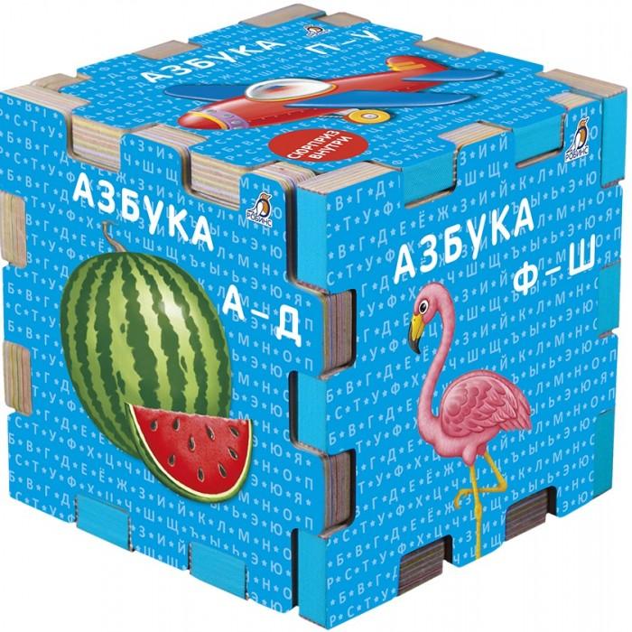 Робинс Книжный кубик Азбука