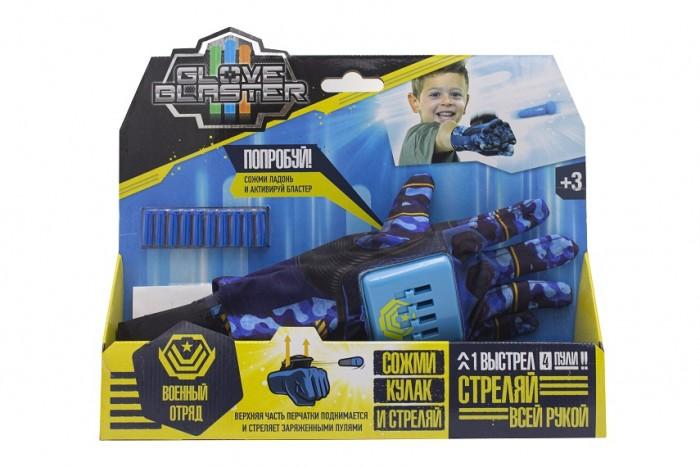 Картинка для Glove Blaster Перчатка-бластер Военный отряд с пулями 10 шт.