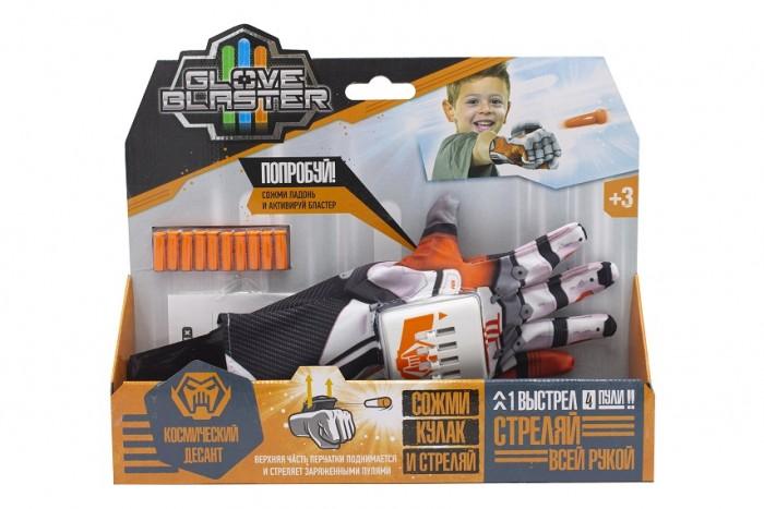 Картинка для Glove Blaster Перчатка-бластер Космический десант с пулями 10 шт.
