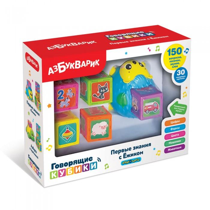 Купить Развивающие игрушки, Развивающая игрушка Азбукварик Первые знания с Ёжиком