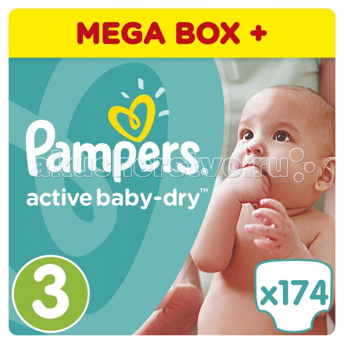 Pampers Подгузники Active Baby-Dry р.3 (4-9 кг) 174 шт.