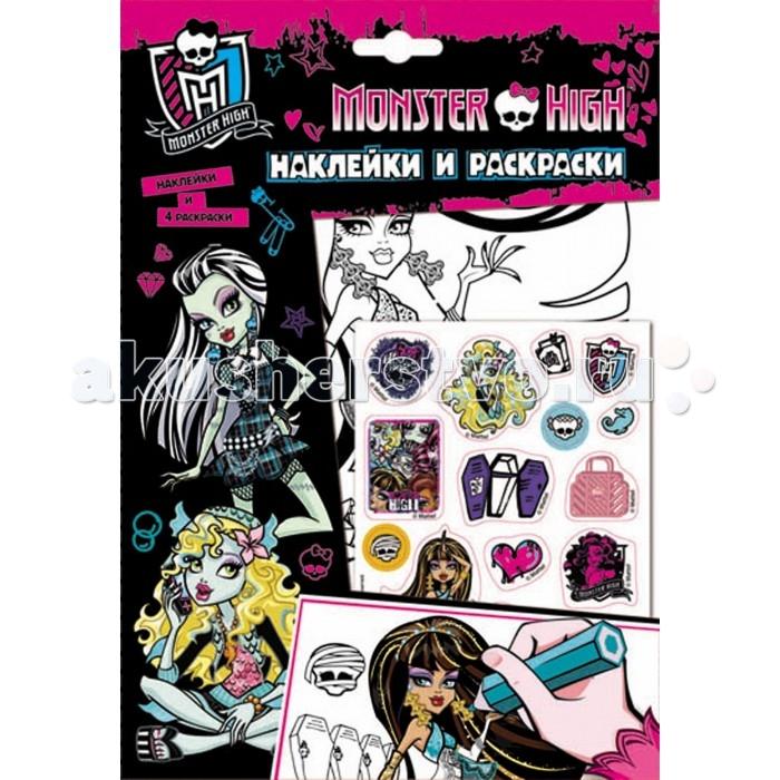 Раскраски Монстер Хай (Monster High) Наклейки и раскраски 21870 куклы и одежда для кукол монстер хай monster high кукла шапито jinafire long из серии