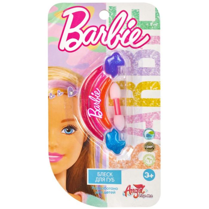 Детская косметика Angel Like Me Детская декоративная косметика Barbie Блеск для губ Радуга
