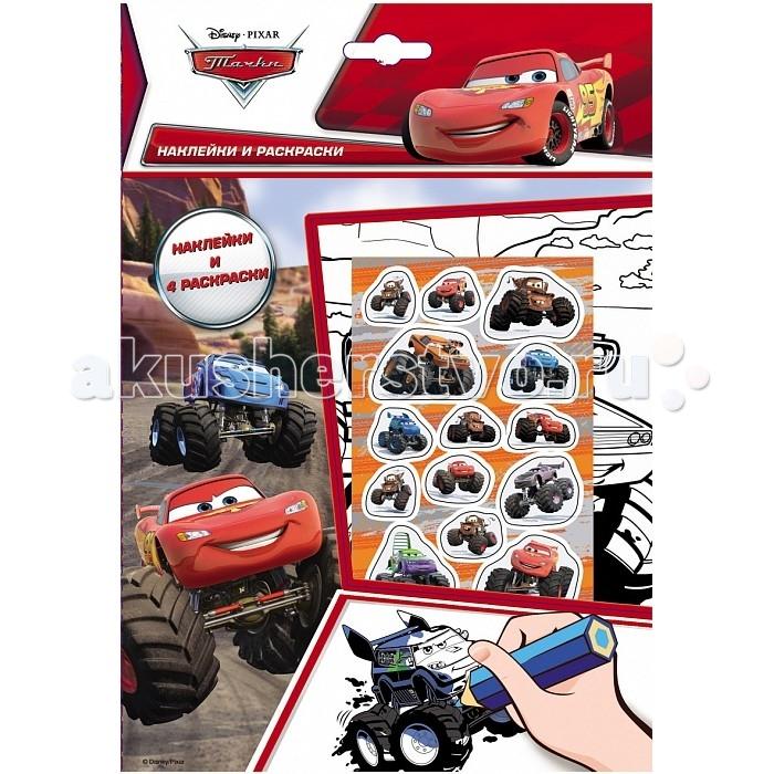 Раскраски Disney Наклейки и раскраски Большие колеса Тачки наклейки и раскраски disney тачки