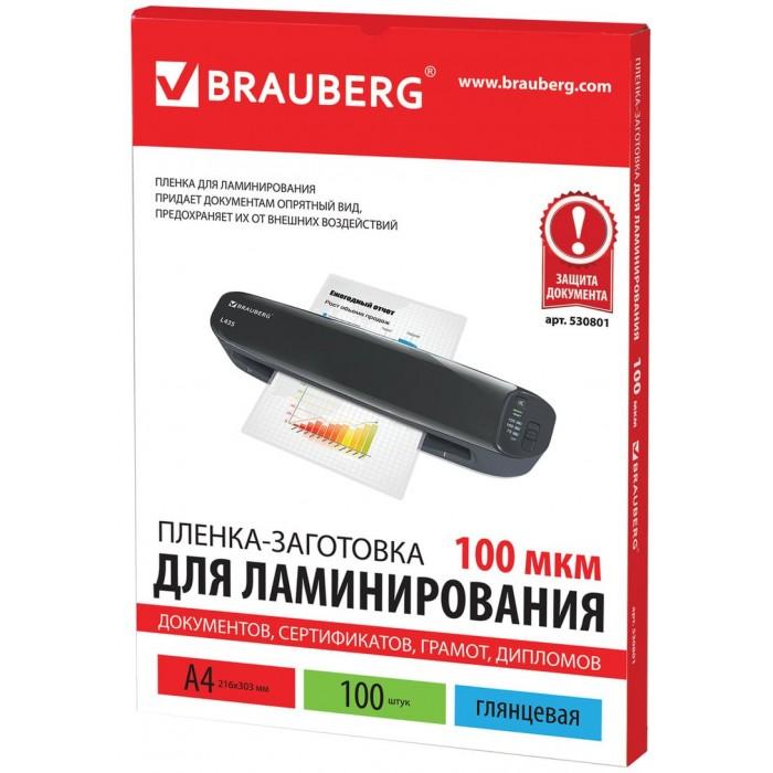 Купить Канцелярия, Brauberg Пленки для ламинирования А4 100 мкм 100 шт.