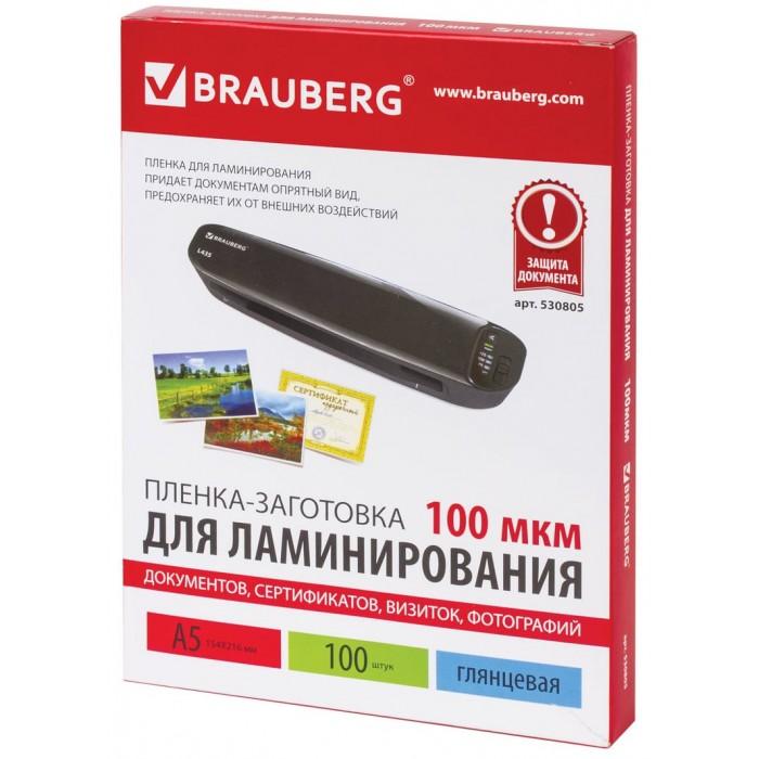 Купить Канцелярия, Brauberg Пленки для ламинирования А5 100 мкм 100 шт.