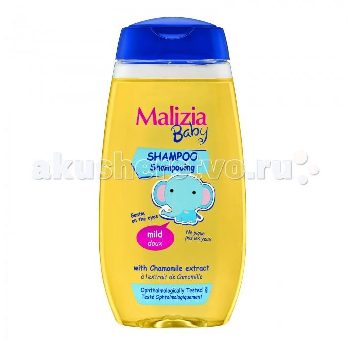 Косметика для новорожденных Malizia Шампунь Baby 320 мл шампунь