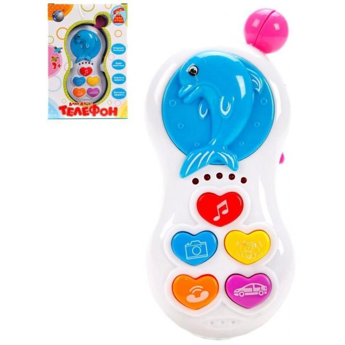 лонгслив printio ало вы шо ебобо Электронные игрушки Наша Игрушка Игрушечный мобильный телефончик Ало, Ало!