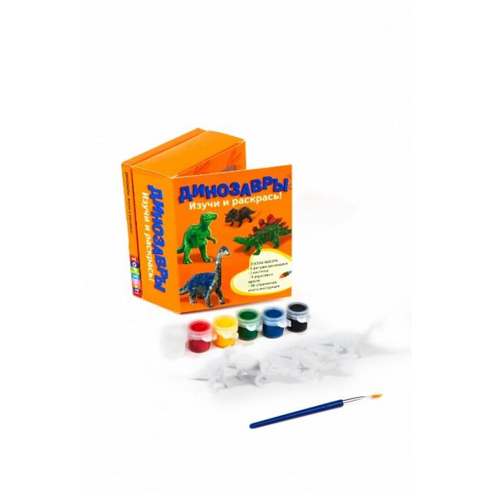 Краски Мини-маэстро Динозавры. Изучи и раскрась! мини карнизы где в балашове